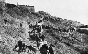 Mt. Meron 1920